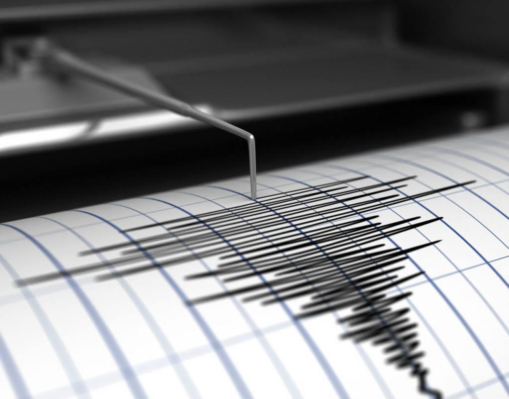 Un terremoto de 4 grados sacude Sevilla de madrugada